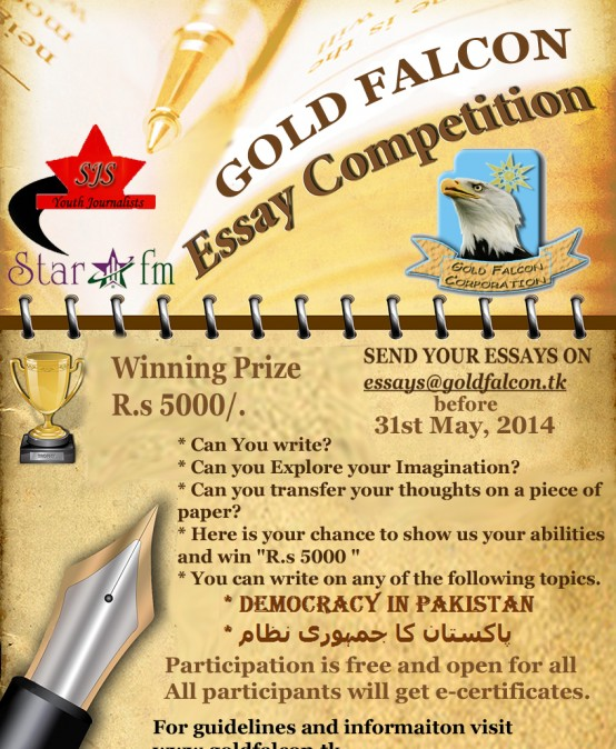 Gold Falcon Essay Competition